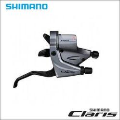 Shimano Claris ST-R240 országúti fék-váltókar egyenes kormányhoz, csak jobb, 8s
