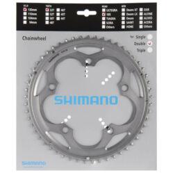Shimano 105 FC-5700S országúti lánckerék, 53T, 9s, 130 mm, alumínium, ezüst színű
